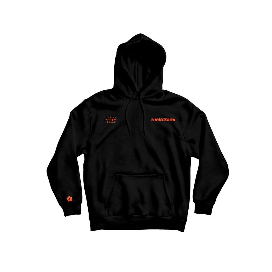 Image of Sweat SAYONARA (Black/Orange)