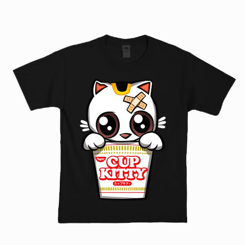 Image of Cup Kitty Youth Tee (for pick up only at From the Heart in Honolulu)