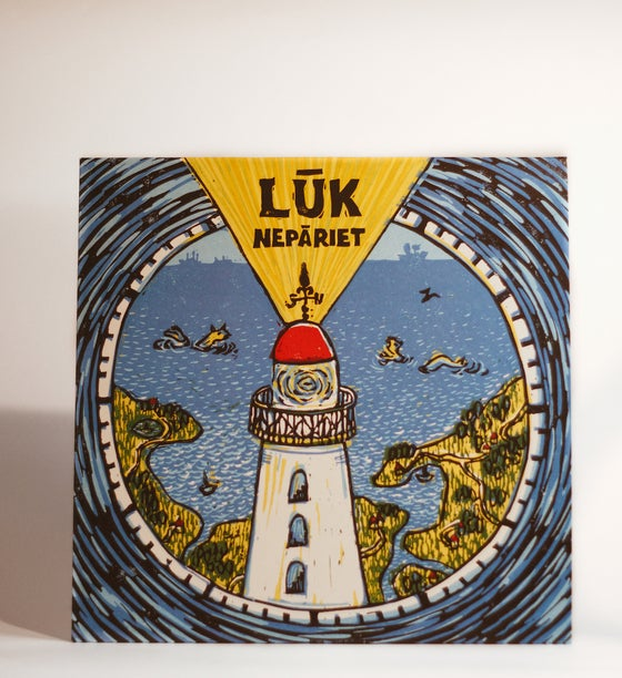 Image of NEPĀRIET - plate LŪK
