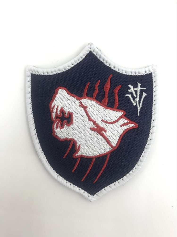 Image of Hound Wolf Squad