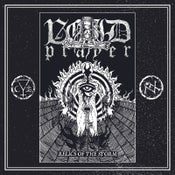 """Image of Void Prayer–Relics of the Storm 12"""" MLP"""