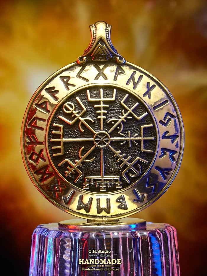 Vegvisir with Futark Runes :: (King size - $49.50, Middle size - $34.50, Mini size -