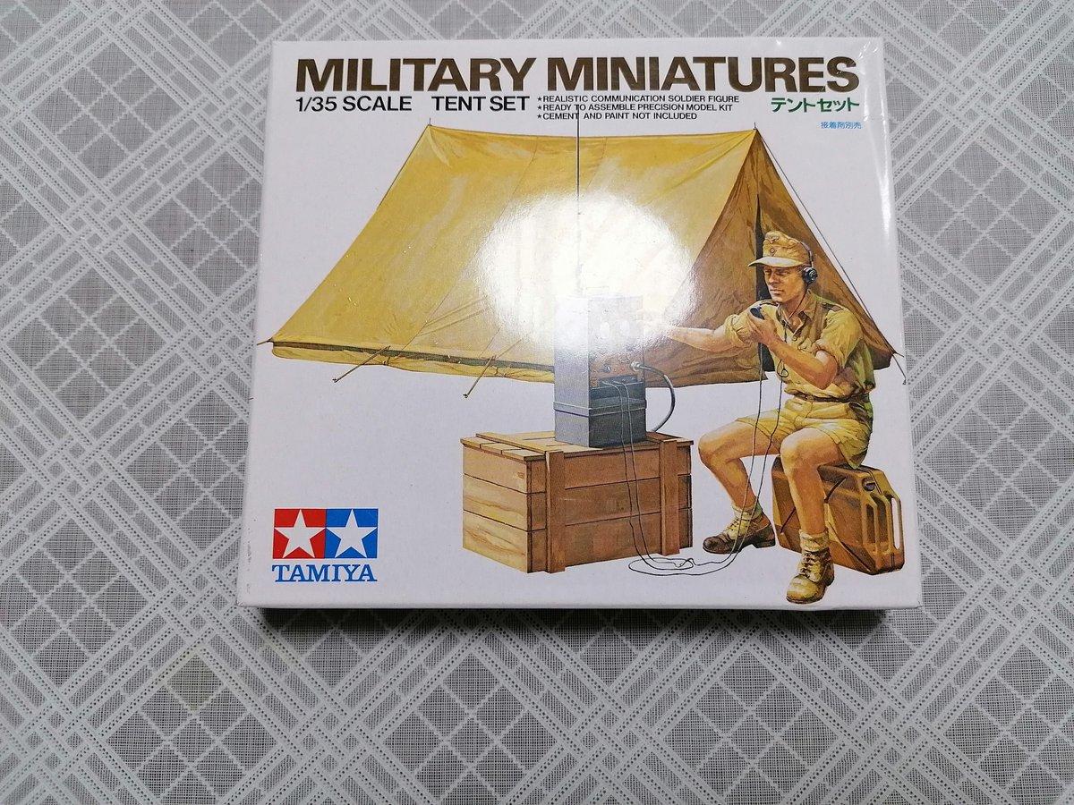 Image of TAMIYA MILITARY MINIATURES TENT SET 35074