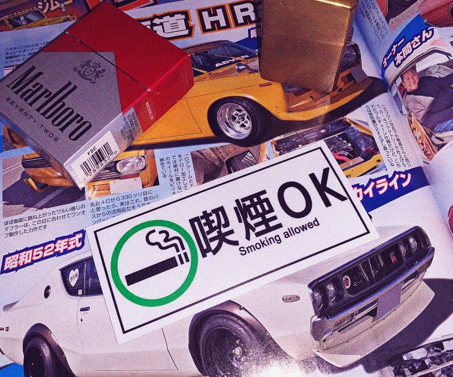 Image of Smoking allowed・喫煙OK