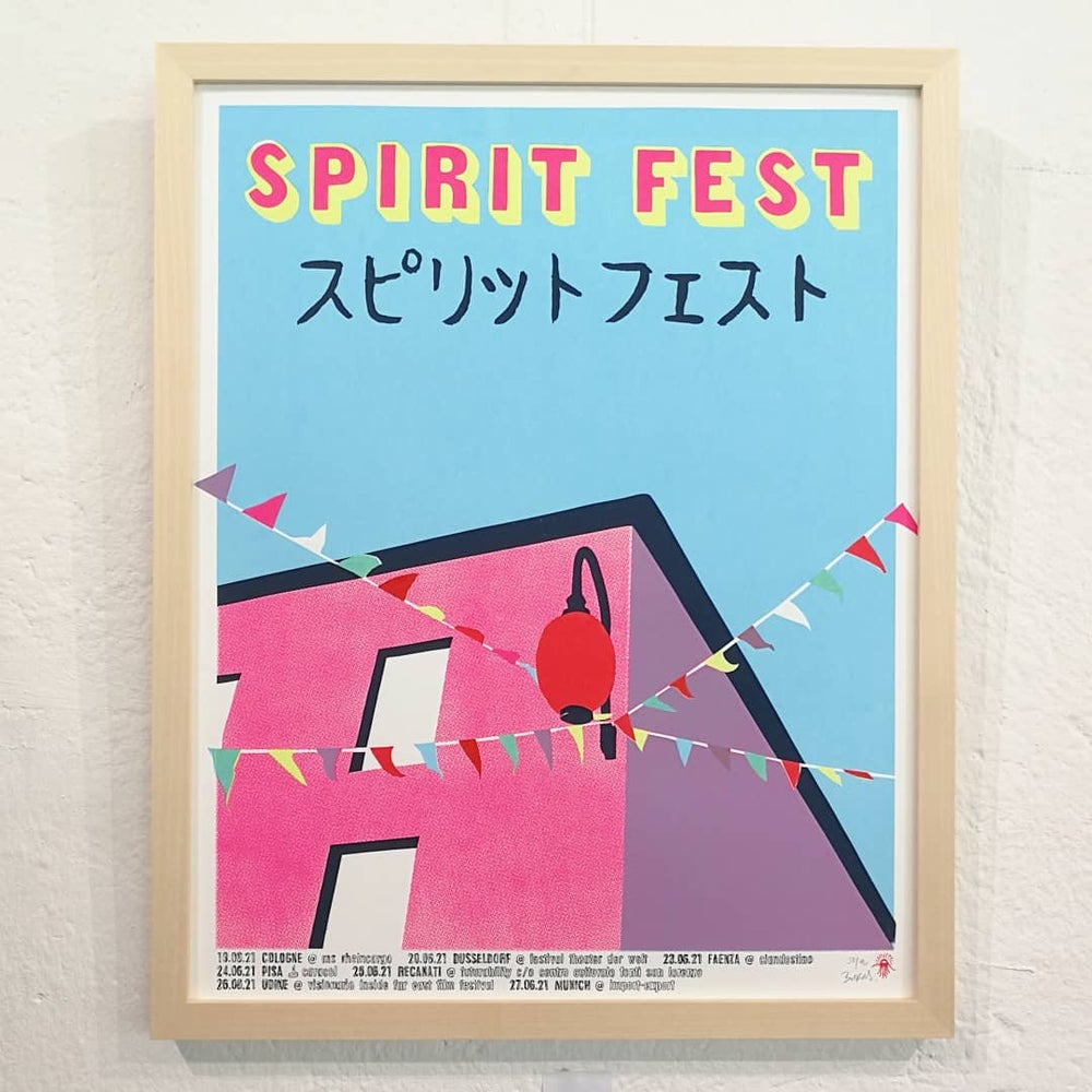 SPIRIT FEST 2021 / <br>スピリットフェスト
