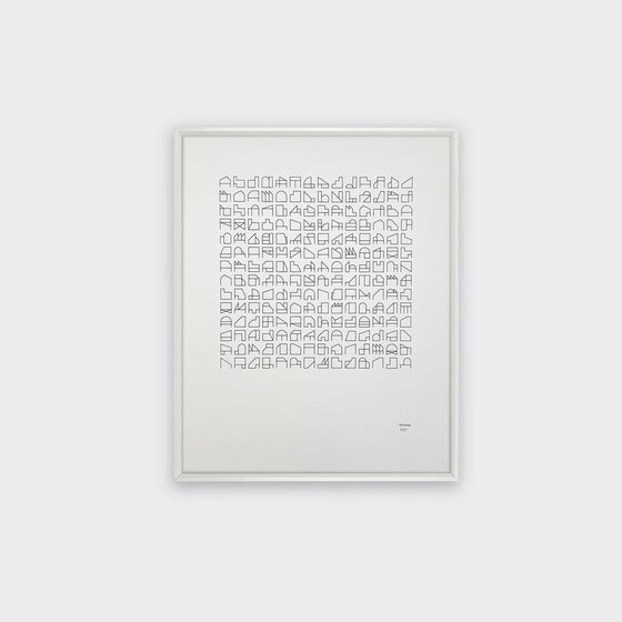 Image of 196 Sheds print by Tom Pigeon