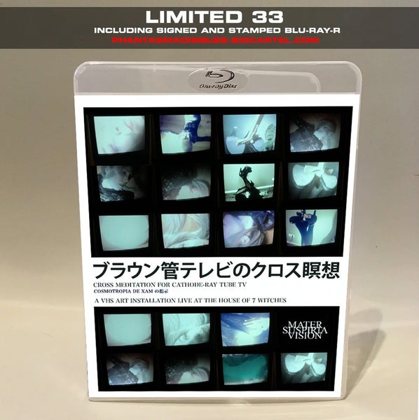 Image of LTD 33 Blu-ray Masterdisk Mater Suspiria Vision Live at the House of 7 witches (2021)