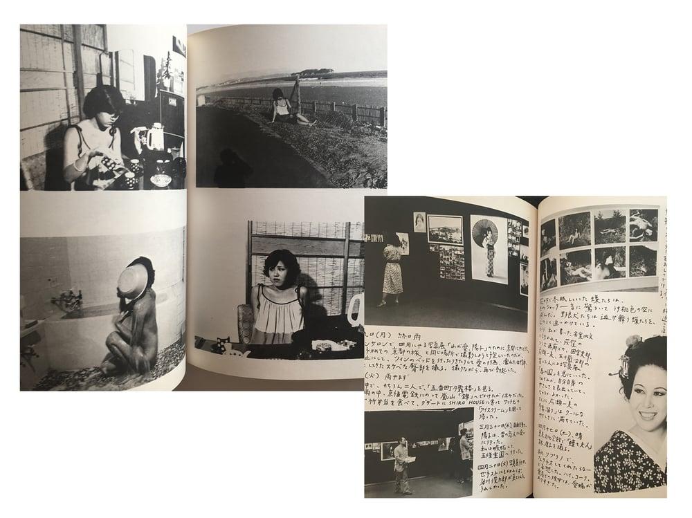 Roman Shashin / Watashi no Alice - Nobuyoshi Araki