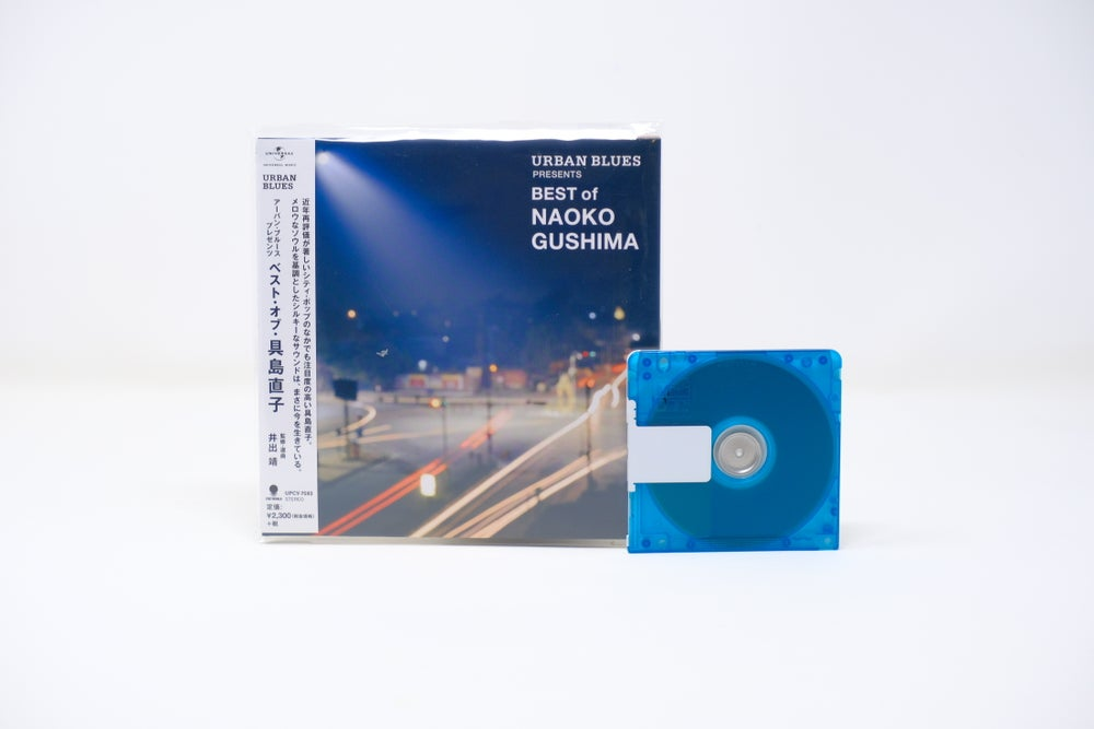 Image of urban blues presents the best of NAOKO GUSHIMA