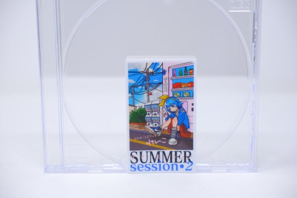 """Image of """"Summer Session"""" Sticker"""