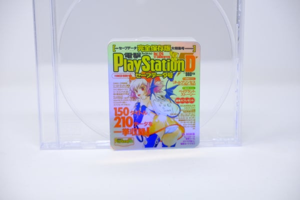 "Image of ""Pocketstation Girl"" Sticker"