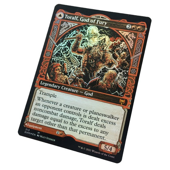 Image of MAGIC THE GATHERING ARTIST PROOFS