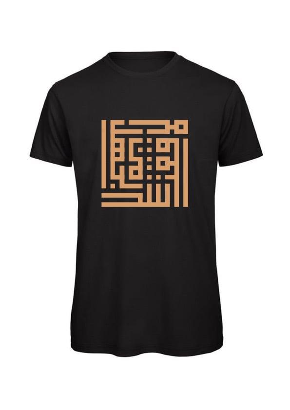 Image of Man t-shirt - Bronze calligraffiti