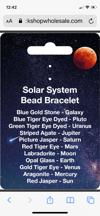 Solar System Crystal Bracelet