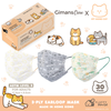 My Home Cat Face Mask - Adults (30 pieces)