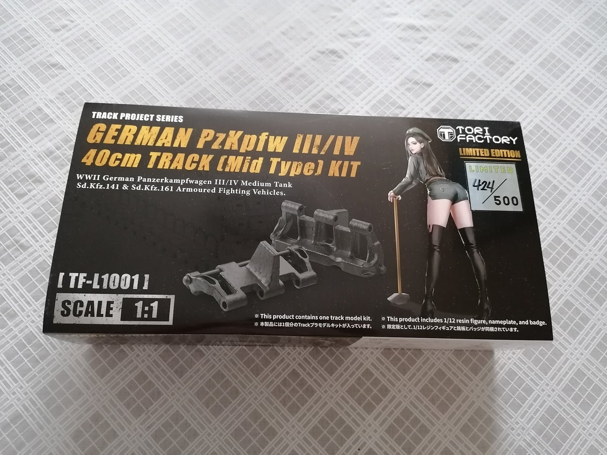 Image of TF-L1001 1:1 German Pzkmfw III/IV 40cm Track (Middle type) Limited Edition +1/12 Resin Figure
