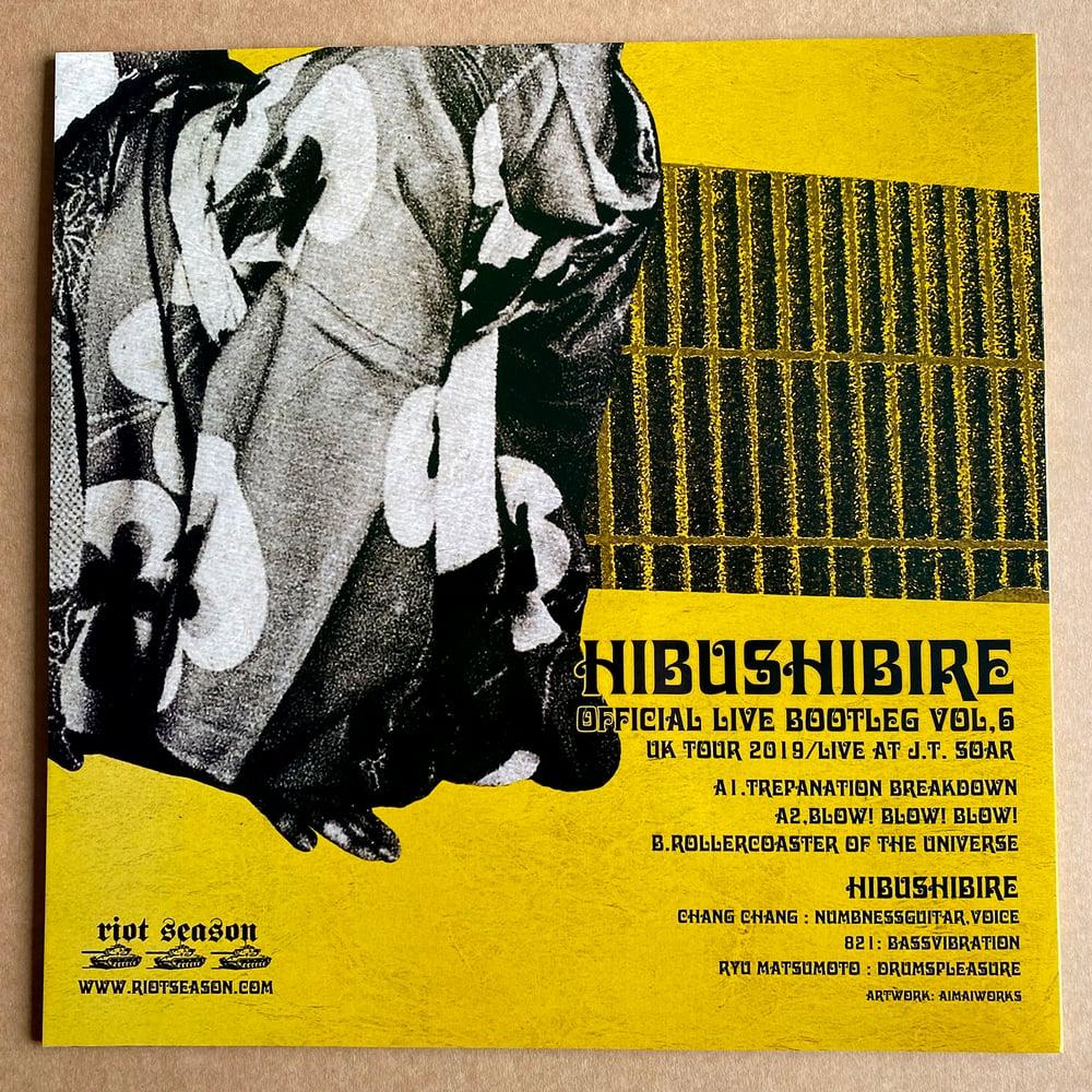 HIBUSHIBIRE 'Official Live Bootleg Vol 6' Yellow Vinyl LP