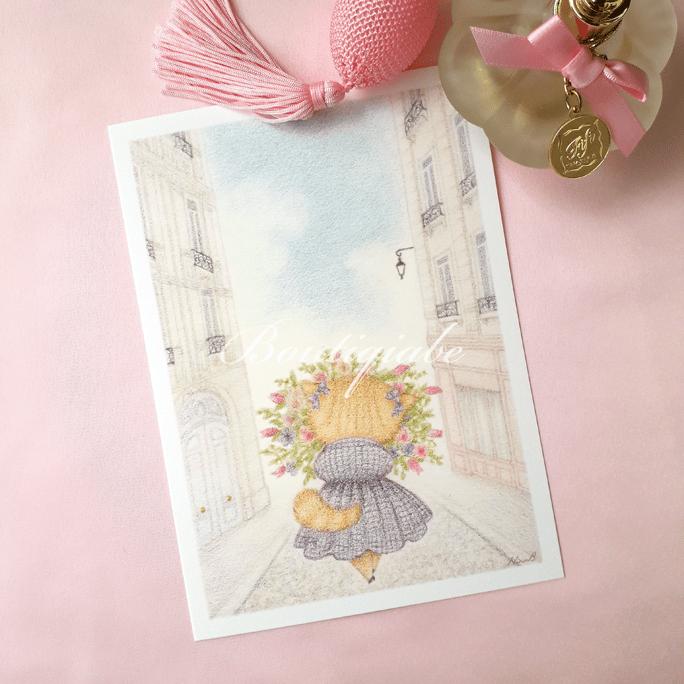 Image of Mademoiselle Fleur - Art Print