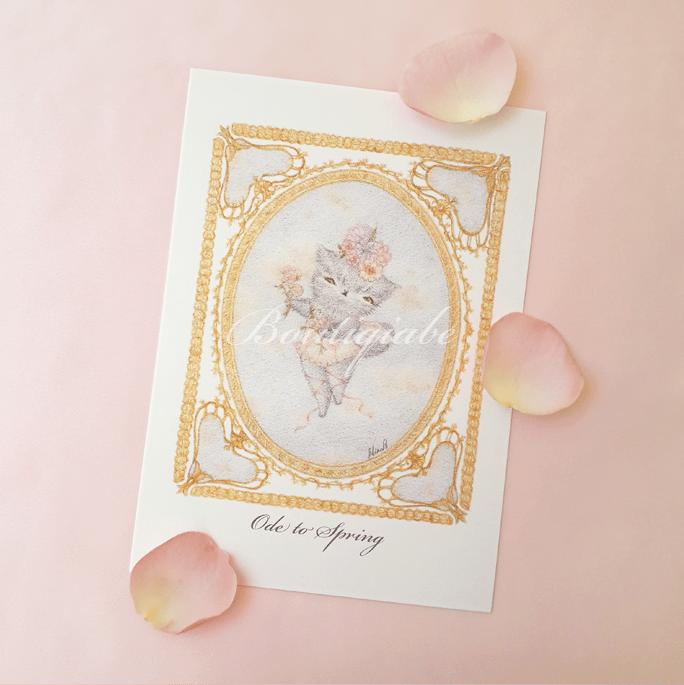Image of Ode to Spring - Art Print