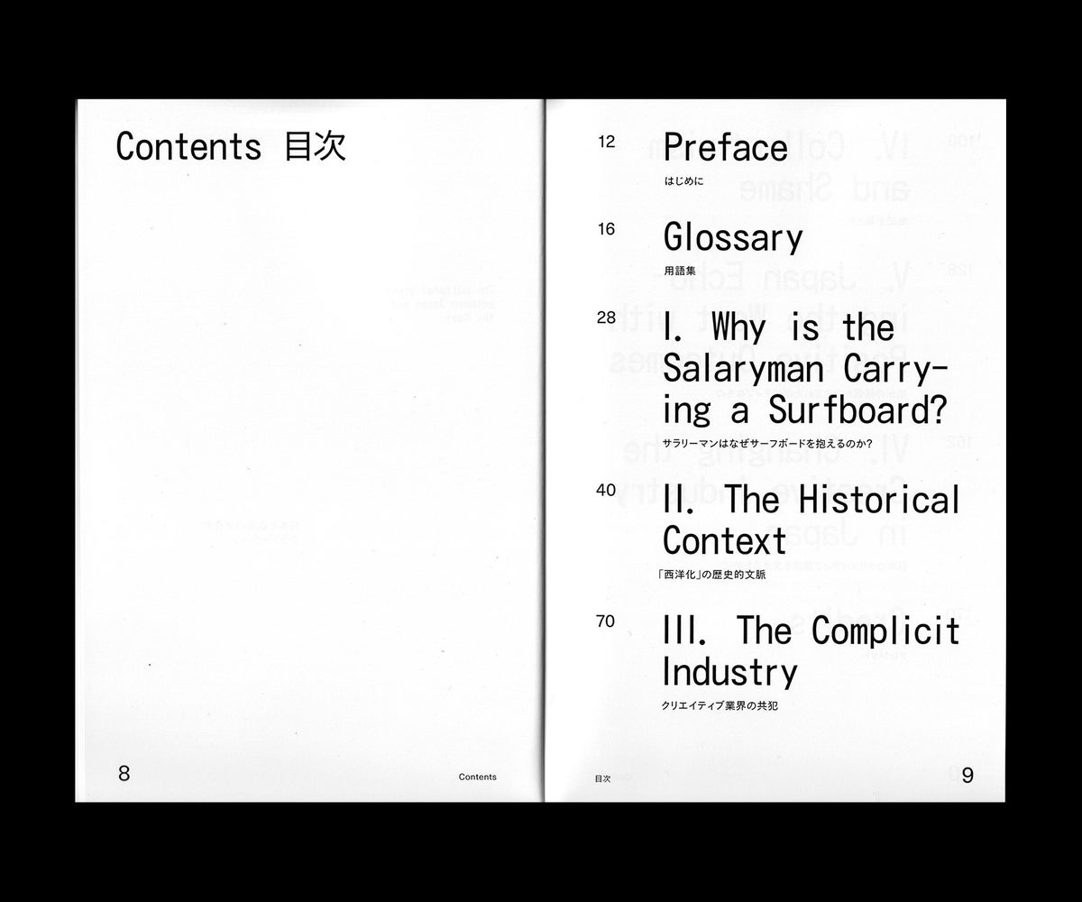 Image of Why is the Salaryman Book