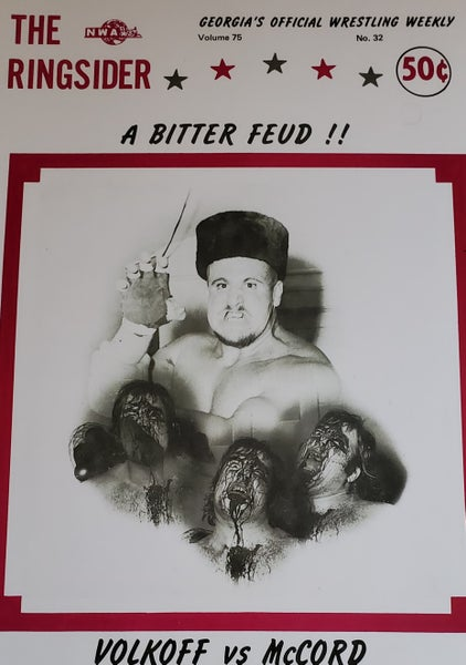 Image of Pre-AUSTIN IDOL!!!