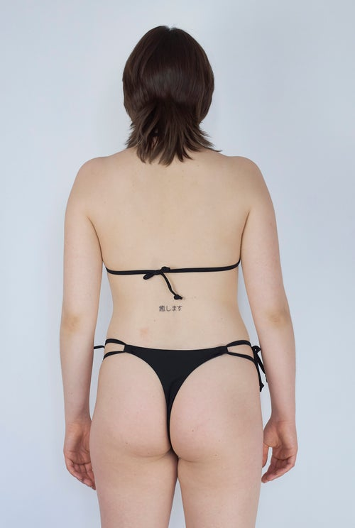 Image of Tiny Triangle Top - Black
