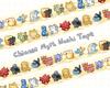 Chinese Mythology Washi Tape