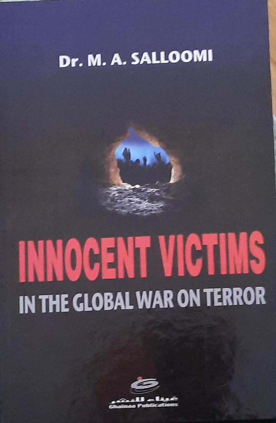 Image of Innocent Victims in the Global War on Terror