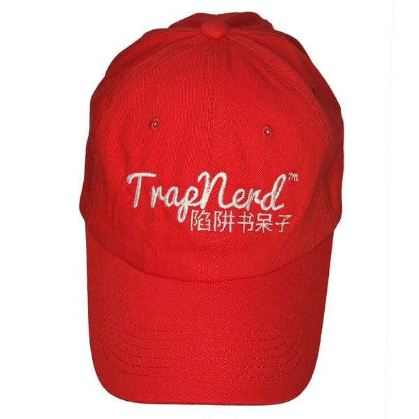 Image of Red OG Logo Dad Hat (white logo)