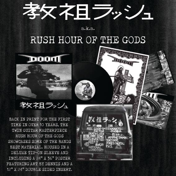 "DOOM ""Rush Hour Of The Gods"" LP (PREORDER)"