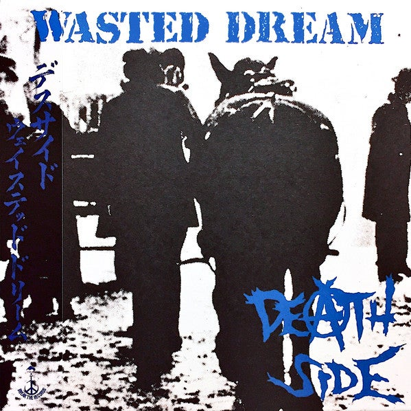 """DEATH SIDE """"Wasted Dream"""" CD"""