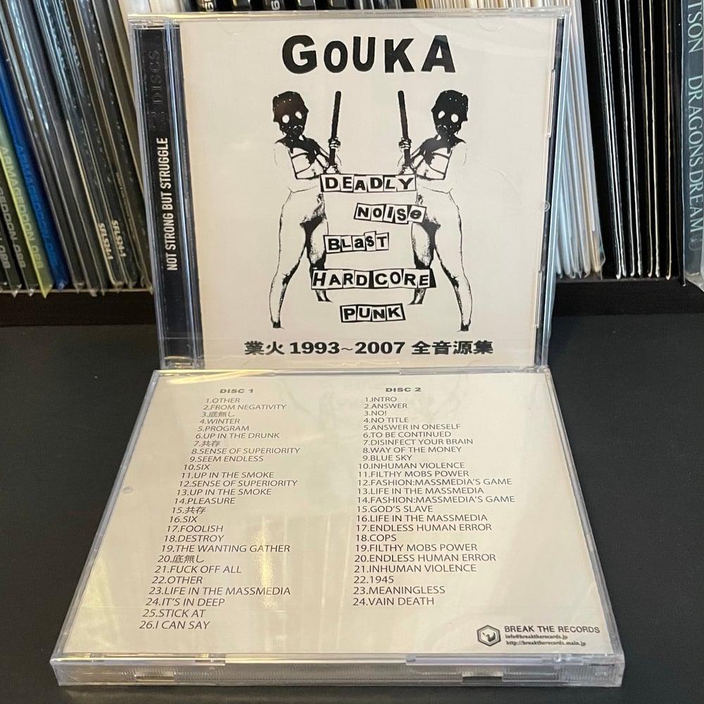 "GOUKA ""Gouka 1993-2007 Complete Discography"" 2CD"