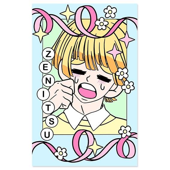Image of Photocard Kimetsu no Yaiba Zenitsu