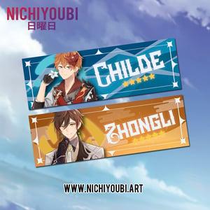 Image of [Genshin Impact] Childe - Zhongli - Eula - Yangfei