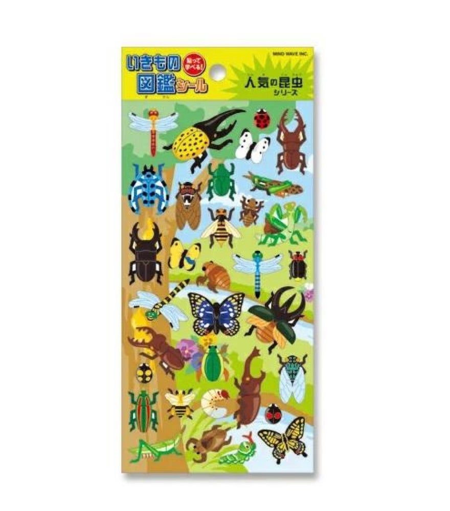 Image of Bug Puffy Stickers