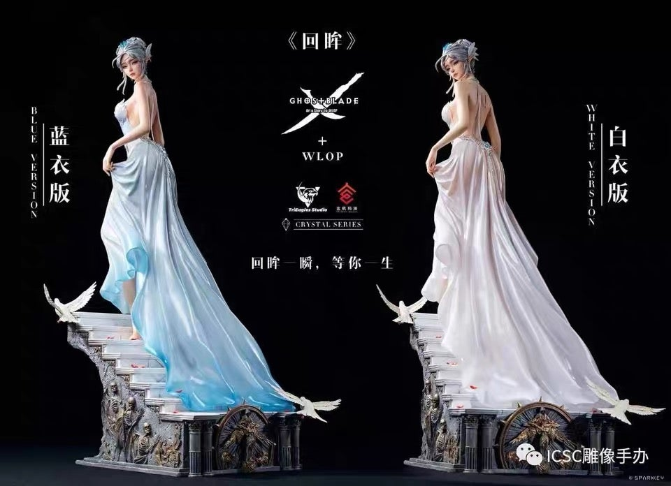 Image of [Pre-Order]Ghost Blade Tes Studio Glance Resin Statue