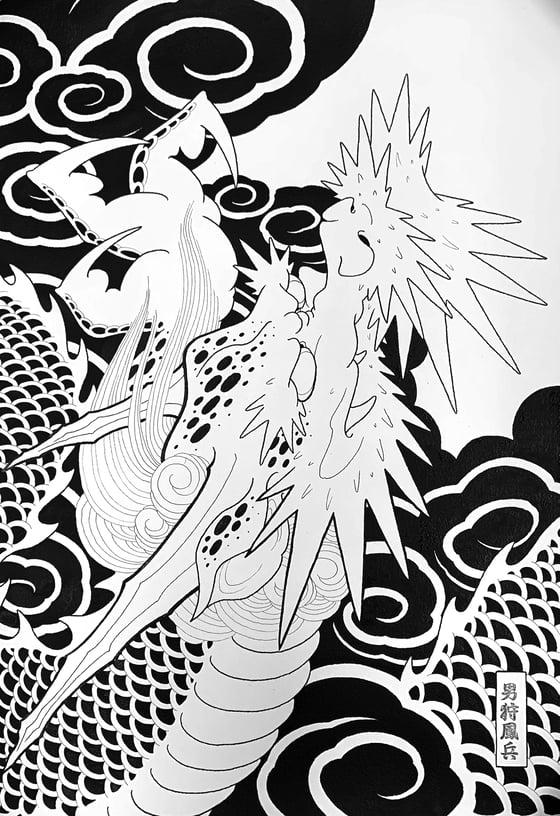 Image of Drac