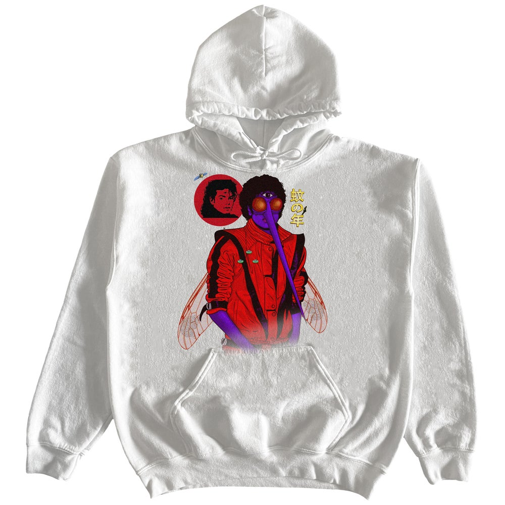 MJ Blood Moon Hoodie   Exclusive & Limited Availability