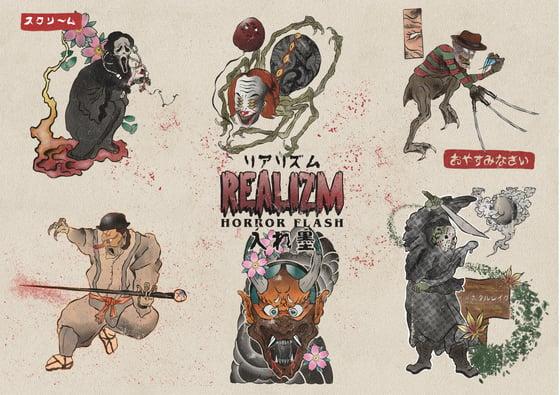 Image of Irezumi Horror Tattoo Flash Print