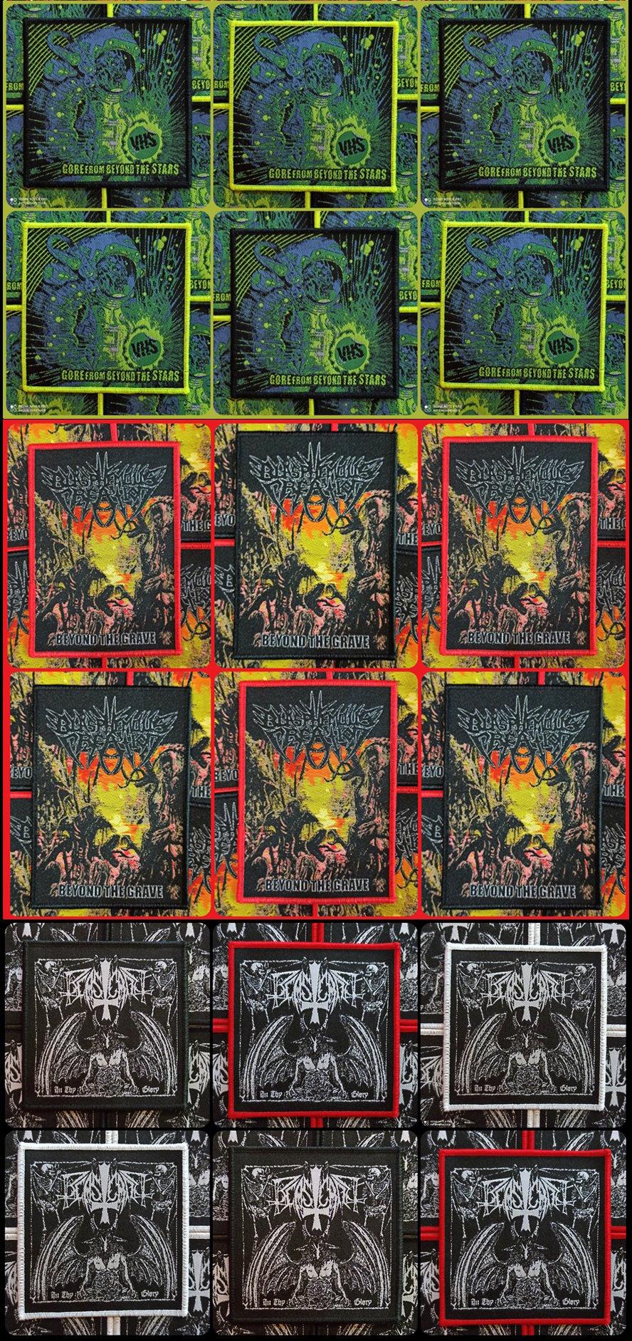 Image of PATCH SHREDDER #14