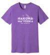 Hakuna Ma'Vodka Purple Mountain Shirt