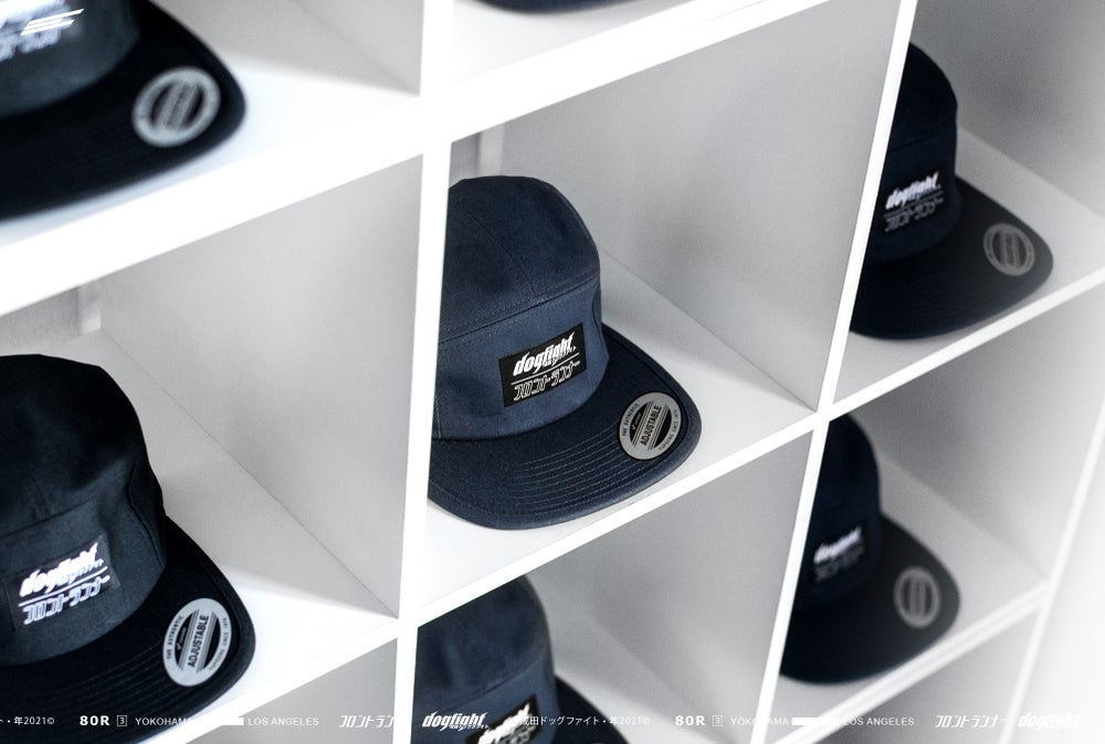 Image of Victory 5-Panel Hat