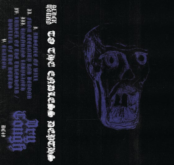 Image of Black Wound - To The Endless Depths Tape (DC49)