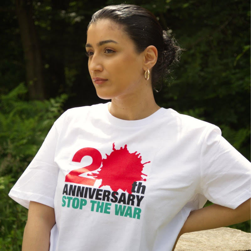 Image of *NEW* 20th Anniversary T-shirt