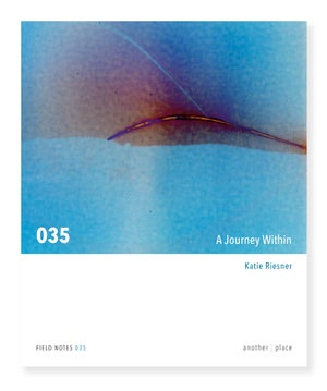 A Journey Within - Katie Riesner