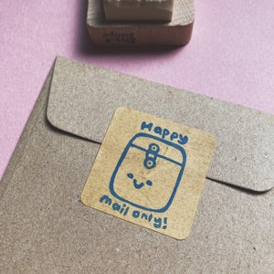 Happy Mail Only Stamp