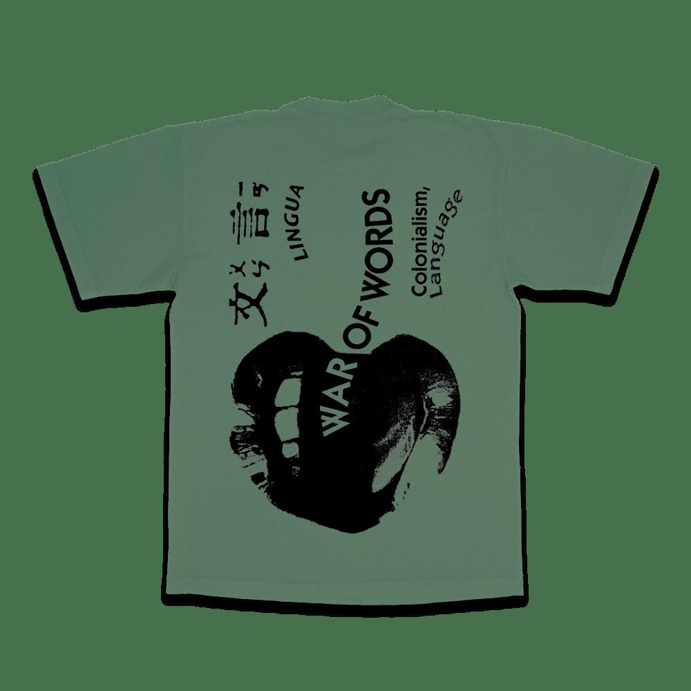 Image of archivepull #56 warofwords t shirt