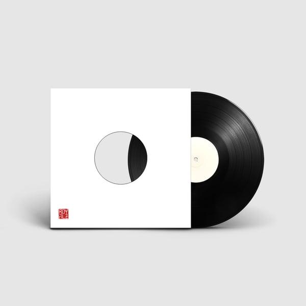 Image of DFOGs test press vinyl
