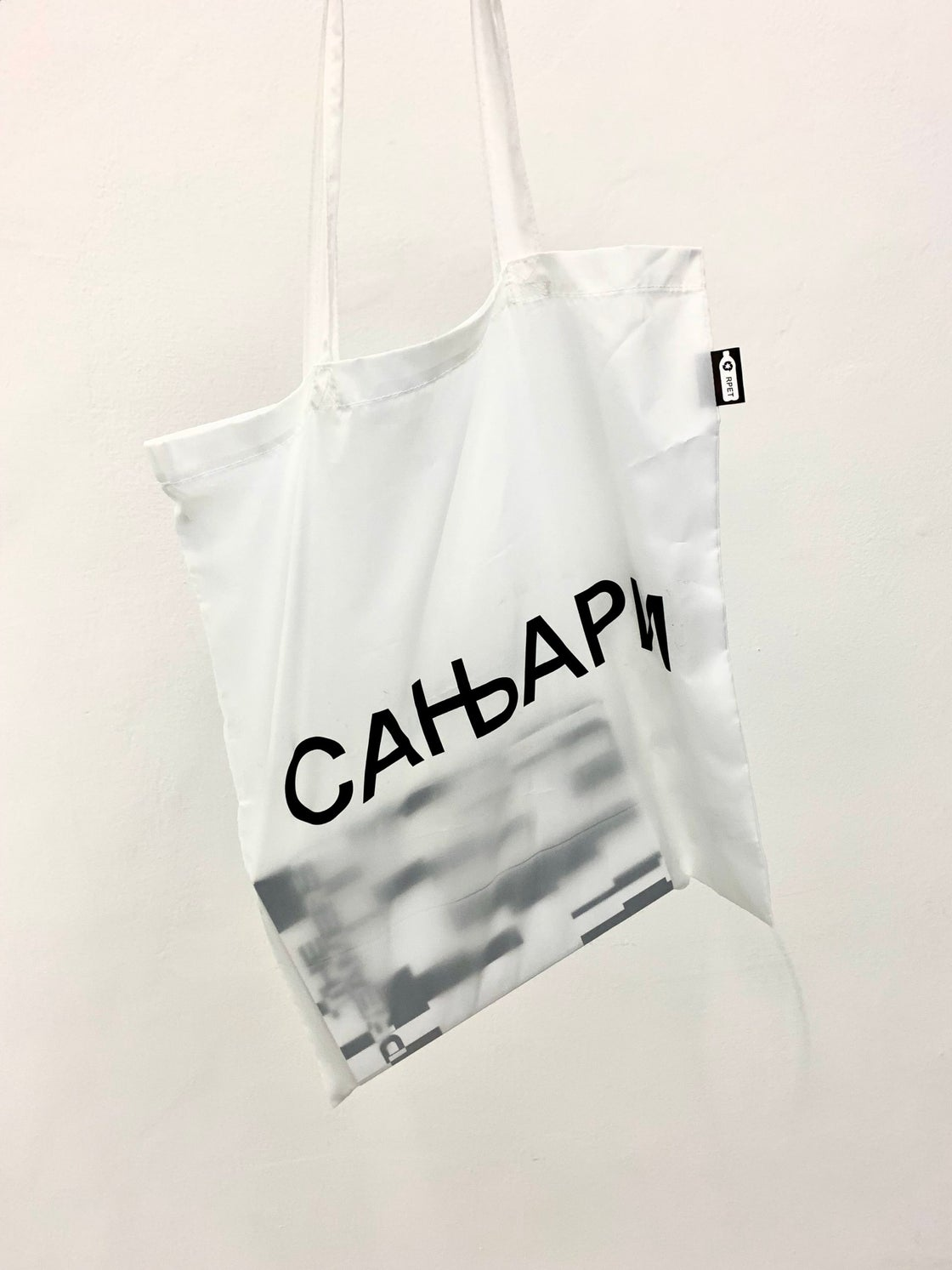 Image of THE DREAMERS TOTE BAG