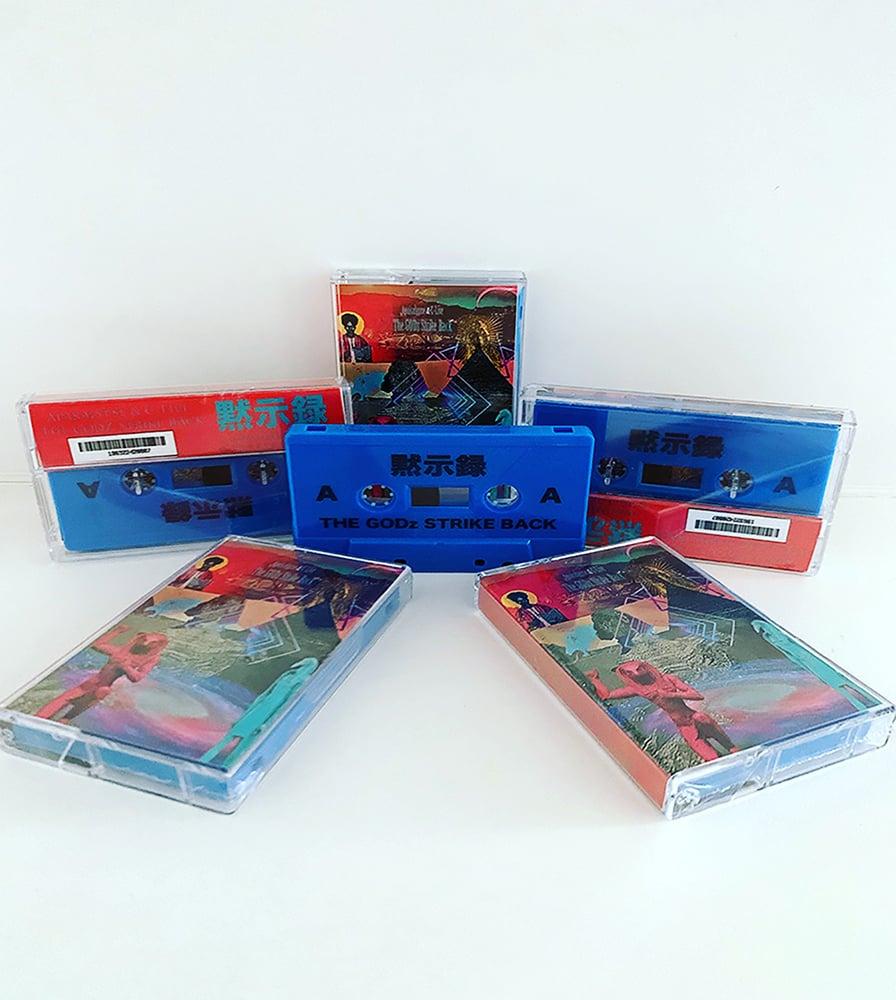 "Image of The GODz Strike Back ""Limited Edition Tape Cassette"""